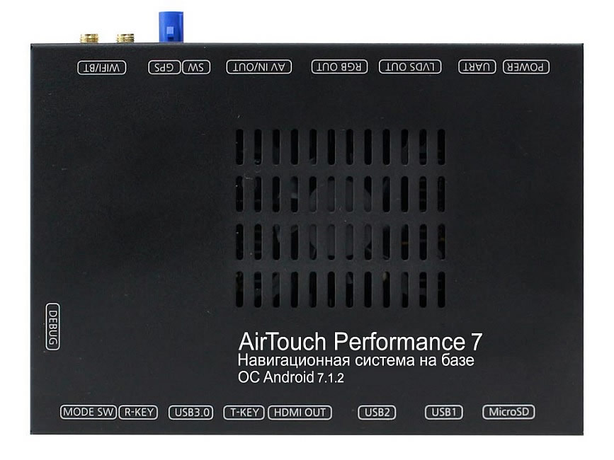 AirTouch Performance 7