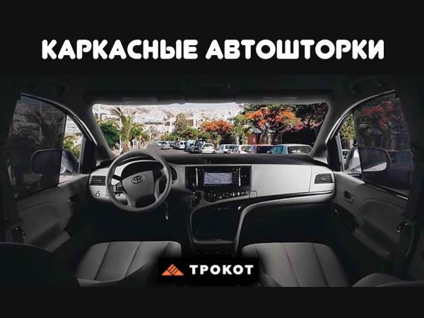 trocot-s26_1570446377.jpg