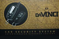 6983) ОХРАННЫЕ СИСТЕМЫ DAVINCI