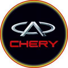 7311) CHERY