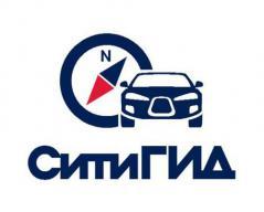 5824)Навигационное ПО СитиГИД , Россия+Белоруссия+Украина+Казахстан, (Содружество)+Финляндия+Зап.Европа