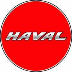 7432) HAVAL