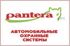 6943) ОХРАННЫЕ СИСТЕМЫ PANTERA