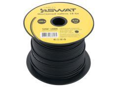 6951) Монтажные кабели