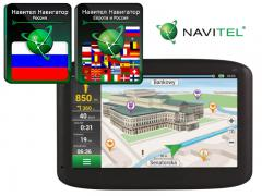 5311)Навигационное ПО Navitel Навигатор, (Содружество), Россия+Бел.+Укр.+Каз.,