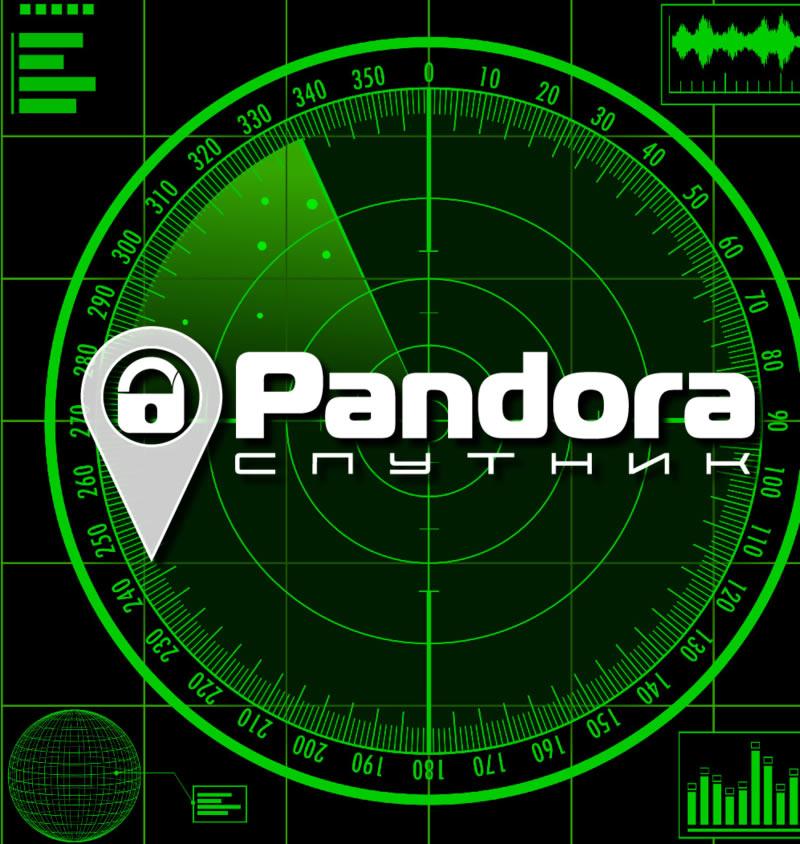 Pandora-СПУТНИК