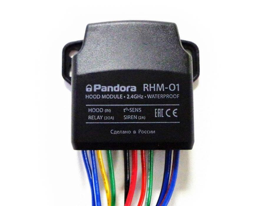 Радиомодуль моторного отсека RHM-01