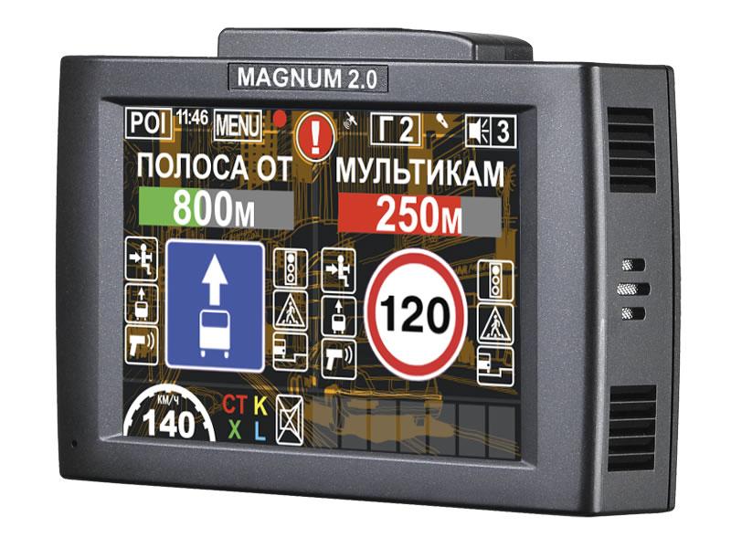 7187)Intego MAGNUM 2.0