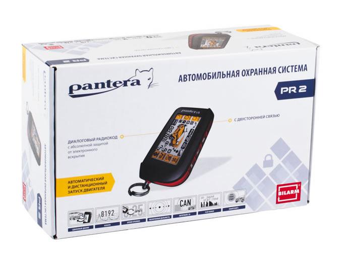 4933)Pantera PR-2 + CanCard