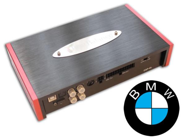 7921)Best Balance DSP-6L (BMW Hi-Fi Edition)