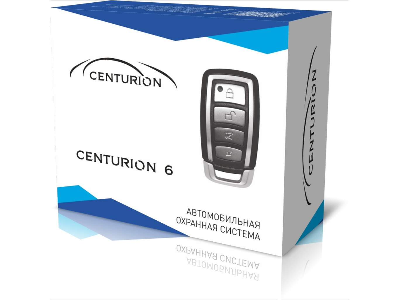7338)Centurion 6
