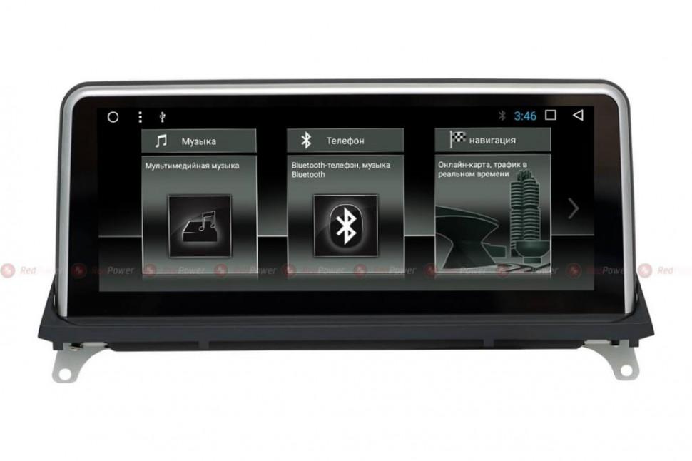 10484)Головное устройство Redpower 51104 IPS BMW X5, X6 (E70, E71, E72 (2011-2014)