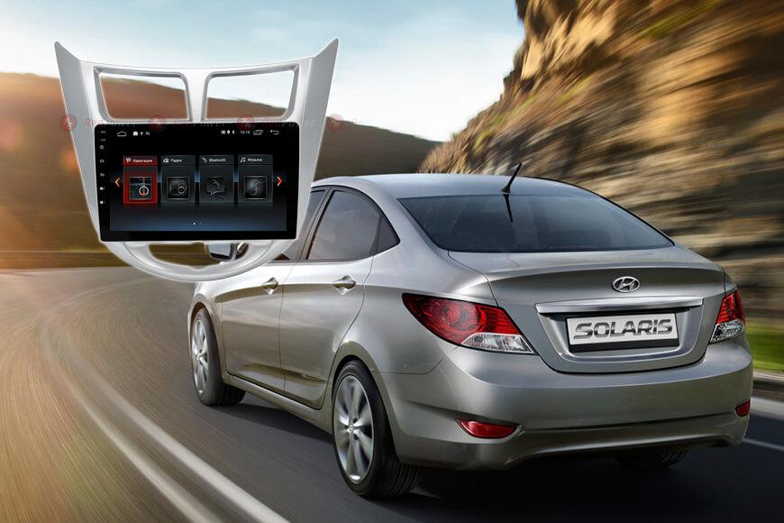 9243)Установочный комплект 9 дюймов 30067 IPS Hyundai Solaris (до 2017)