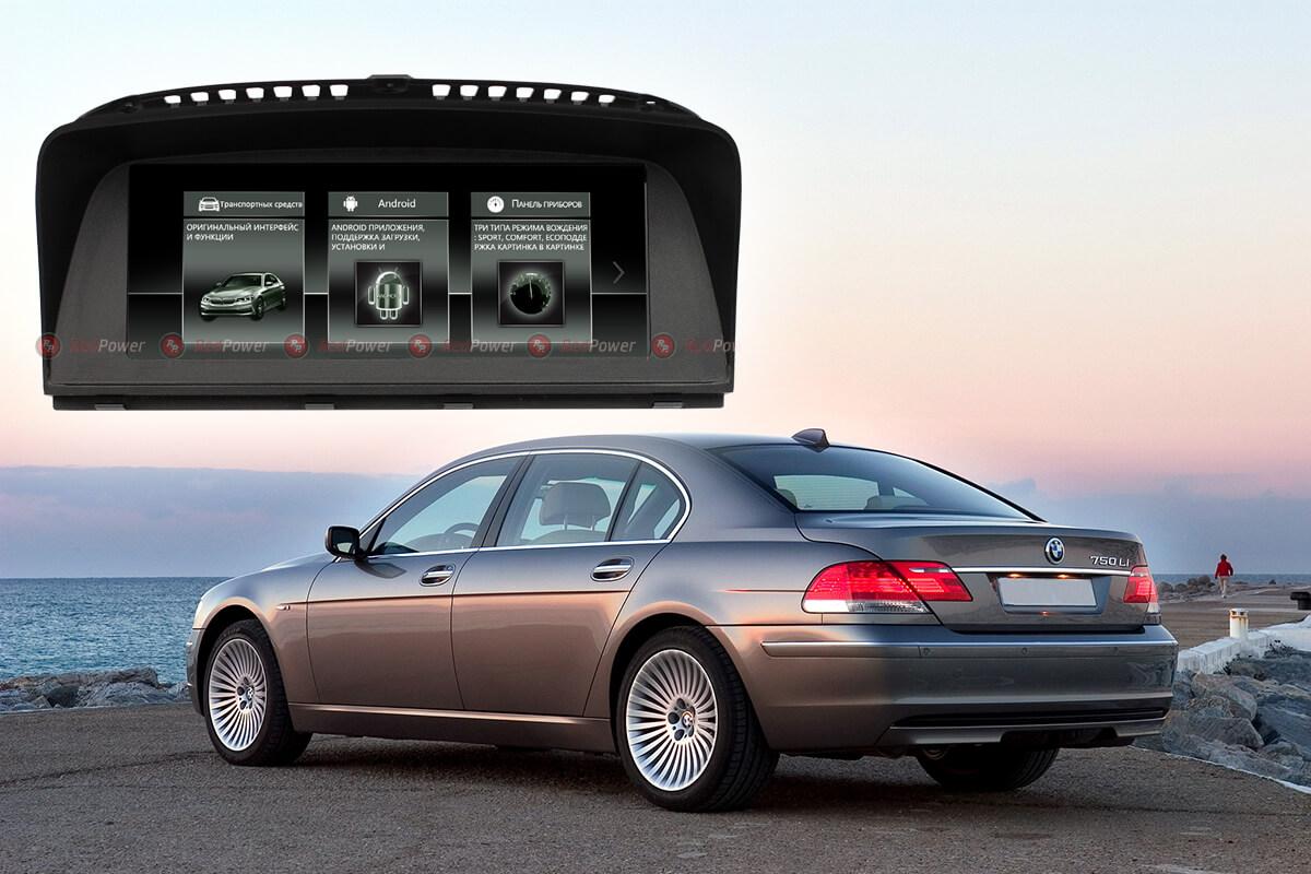 9185)Головное устройство Redpower 31088 IPS BMW 7 серии E65,E66 (2004-2008)
