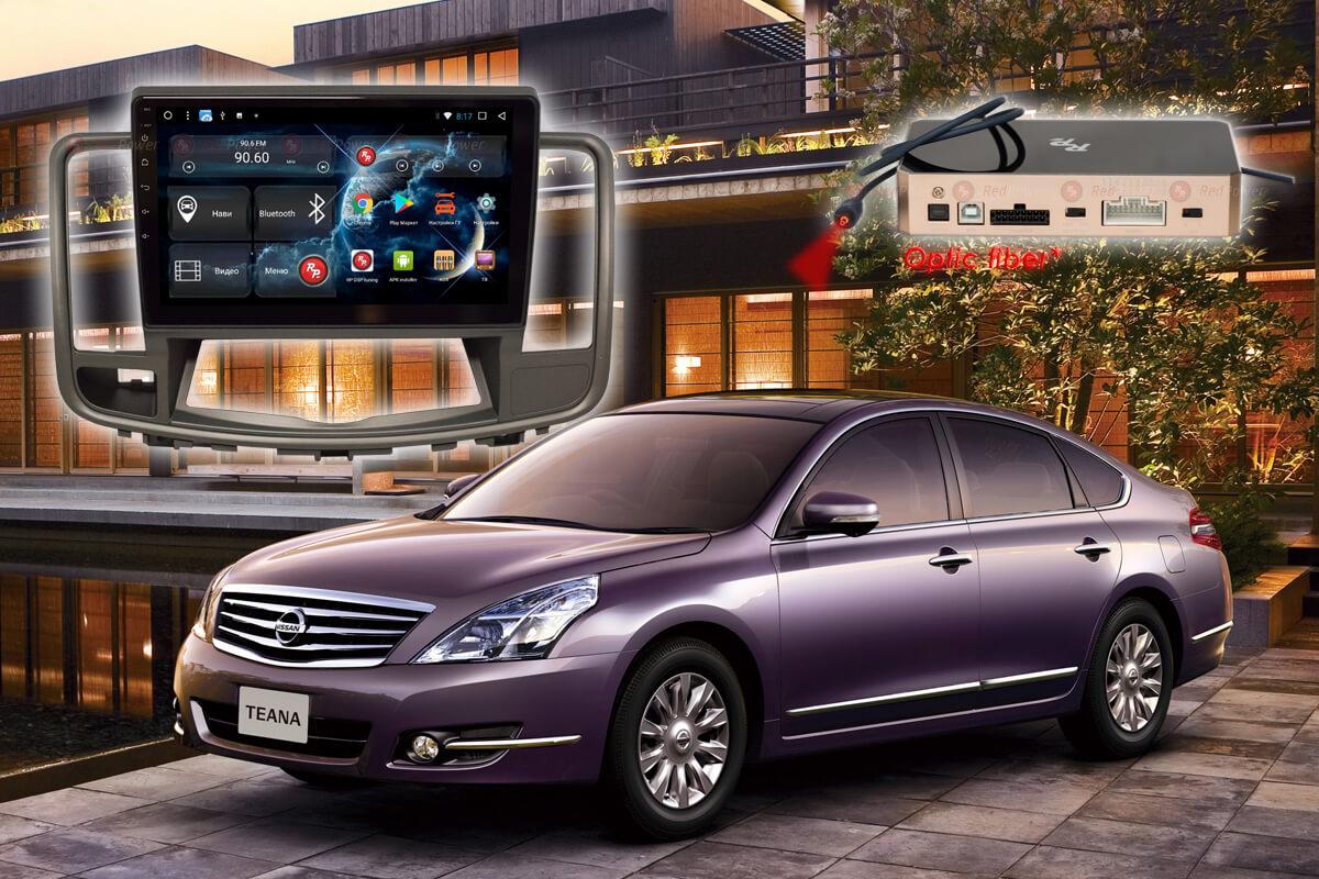 9343)Установочный комплект 10-9.2 дюйма 31300 IPS DSP Nissan Teana J32 (2008-2013) с монохромным дисплеем