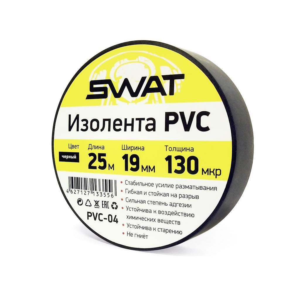5614)SWAT PVC-04