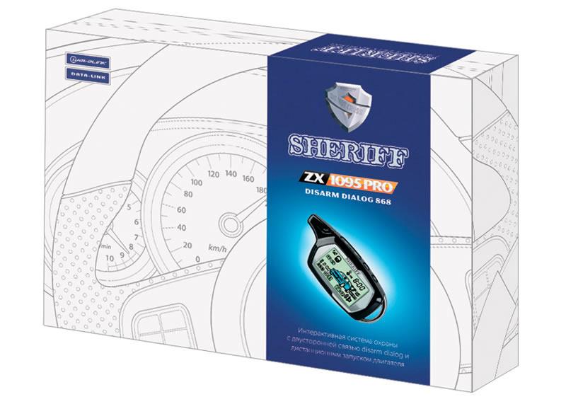 2535)SHERIFF ZX-1095 Pro