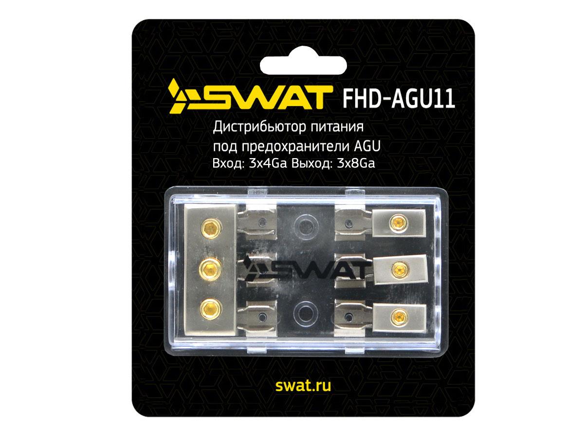 3841)SWAT FHD-AGU11