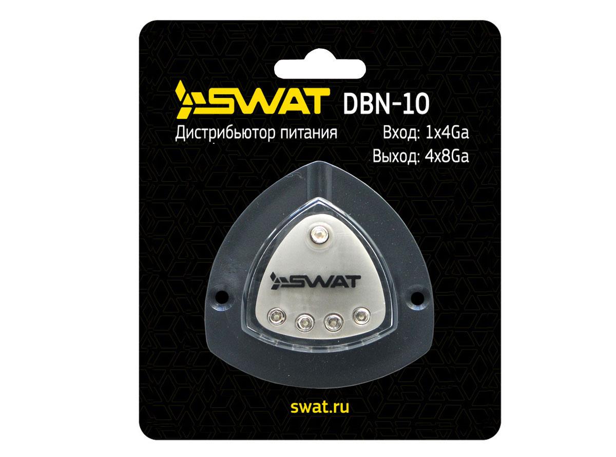 3834)SWAT DBN-10