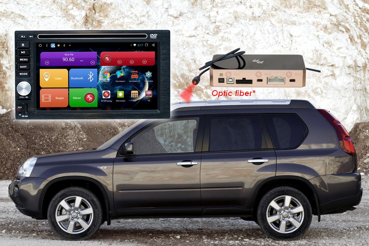 9336)Автомагнитола Redpower 31001 DSP с DVD 2Din, Nissan
