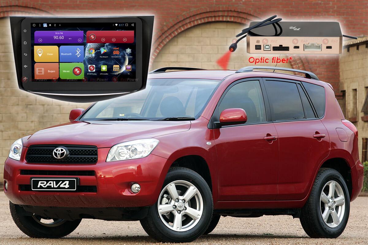 9381)Автомагнитола Redpower 31018 IPS DSP Toyota RAV 4 III (XA30)+ Рестайлинг (2006-2013)