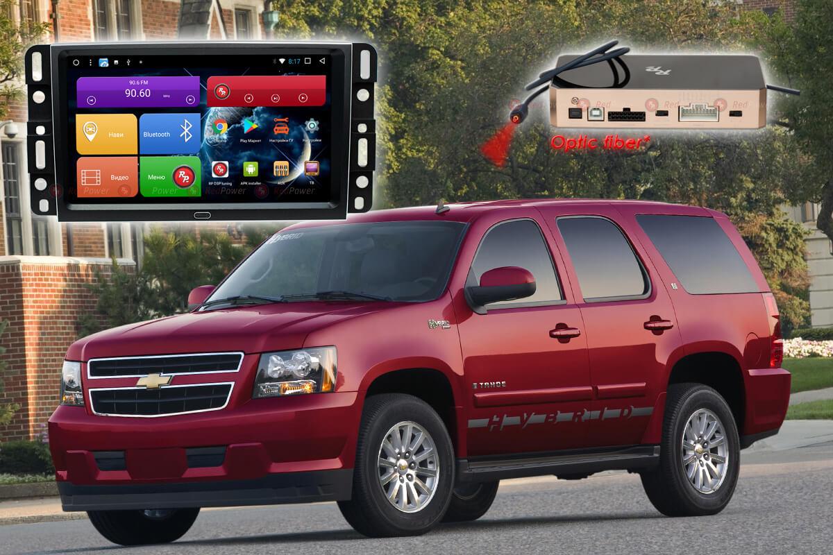10490)Автомагнитола Redpower 51021 IPS DSP Chevrolet Tahoe (2007+); GMC Sierra (2012)