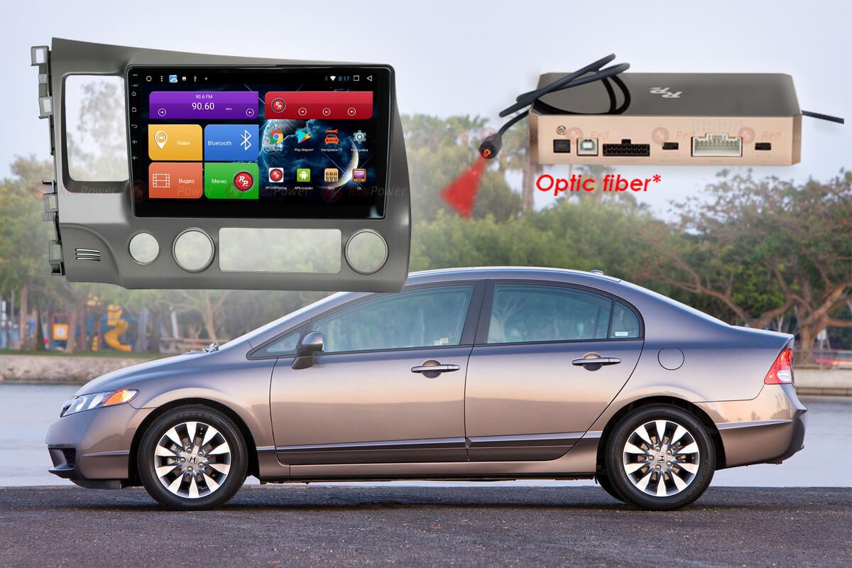 11541)Установочный комплект 10-9,2 дюйма 51024 IPS DSP Honda Civic (2006-2012)