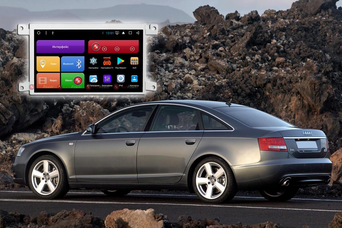 10471)Головное устройство Redpower 51051 Audi A6L (C6 C2004-2008); Q7 (2006-2009)