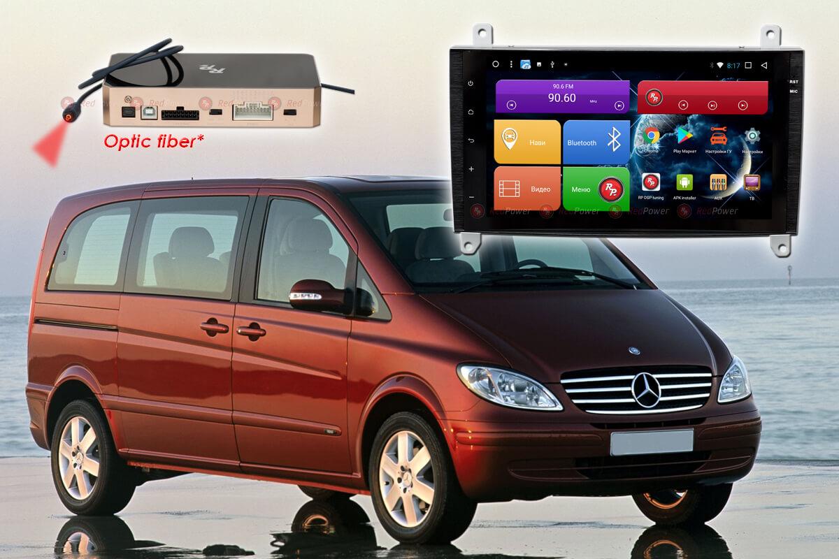 9306)Автомагнитола Redpower 31068 IPS DSP Mercedes Vito(16-), Viano, Sprinter; Volkswagen Crafter до 17 г.