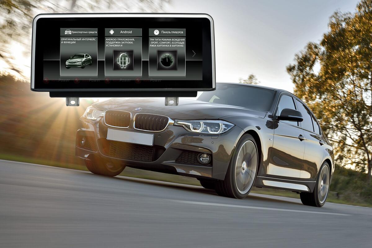 10477)Головное устройство Redpower 51079 IPS BMW 1 и 3 серии (F20 F30 F32) 10 дюймов