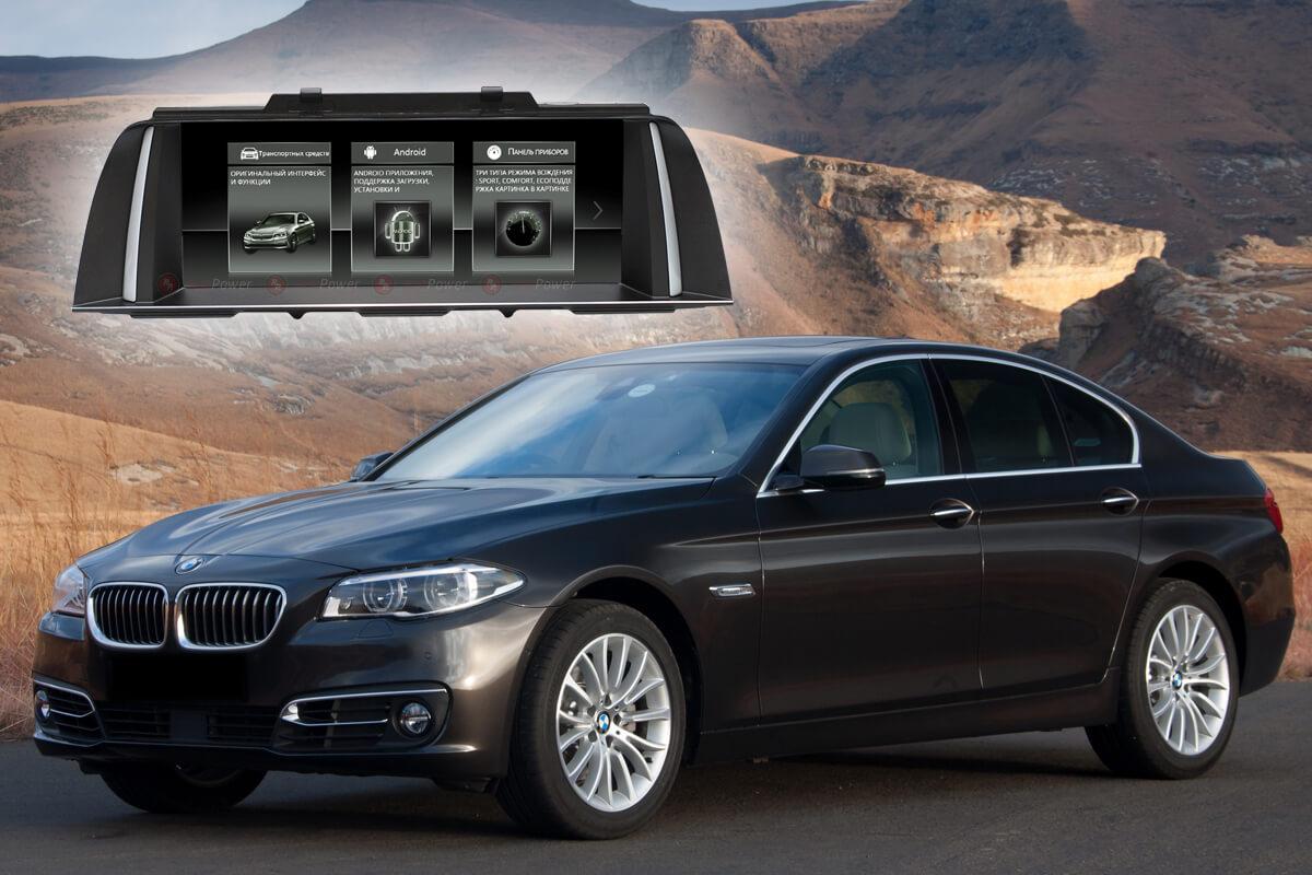 9183)Головное устройство Redpower 31085 IPS BMW 5 серии F10 и F11 (2011-2012)