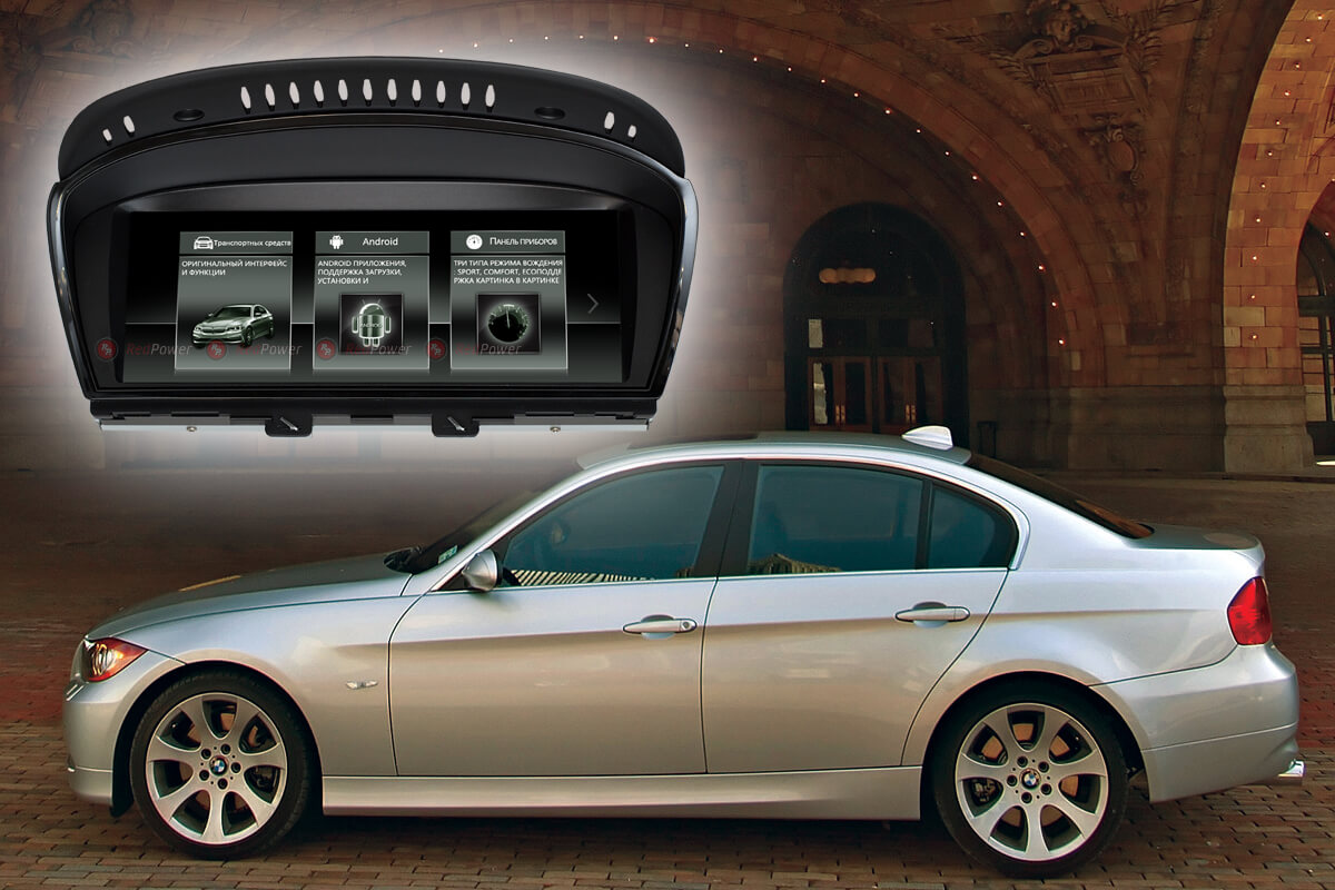 10480)Головное устройство Redpower 51087 IPS BMW 5 серии E60 (05-09); BMW 3 серии E90-E93 (05-09)