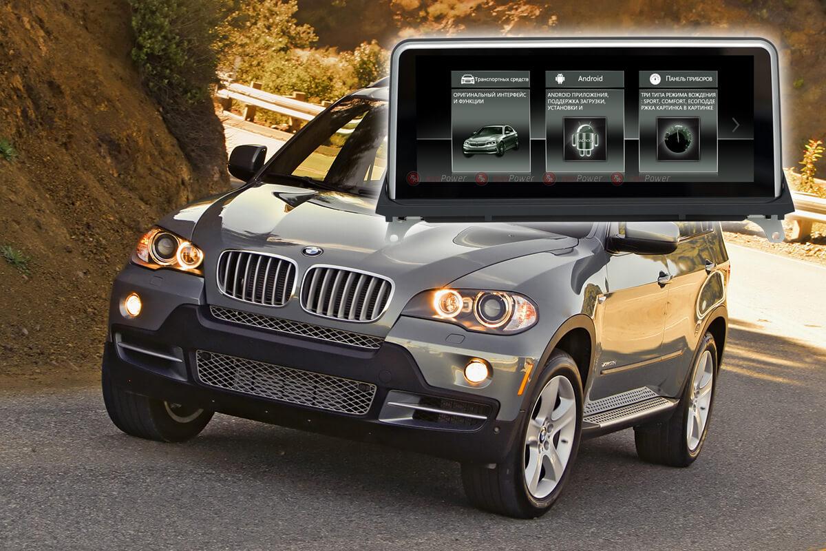 10486)Головное устройство Redpower 51107 IPS BMW X5, X6 (E70, E71, E72 (2007-2010)