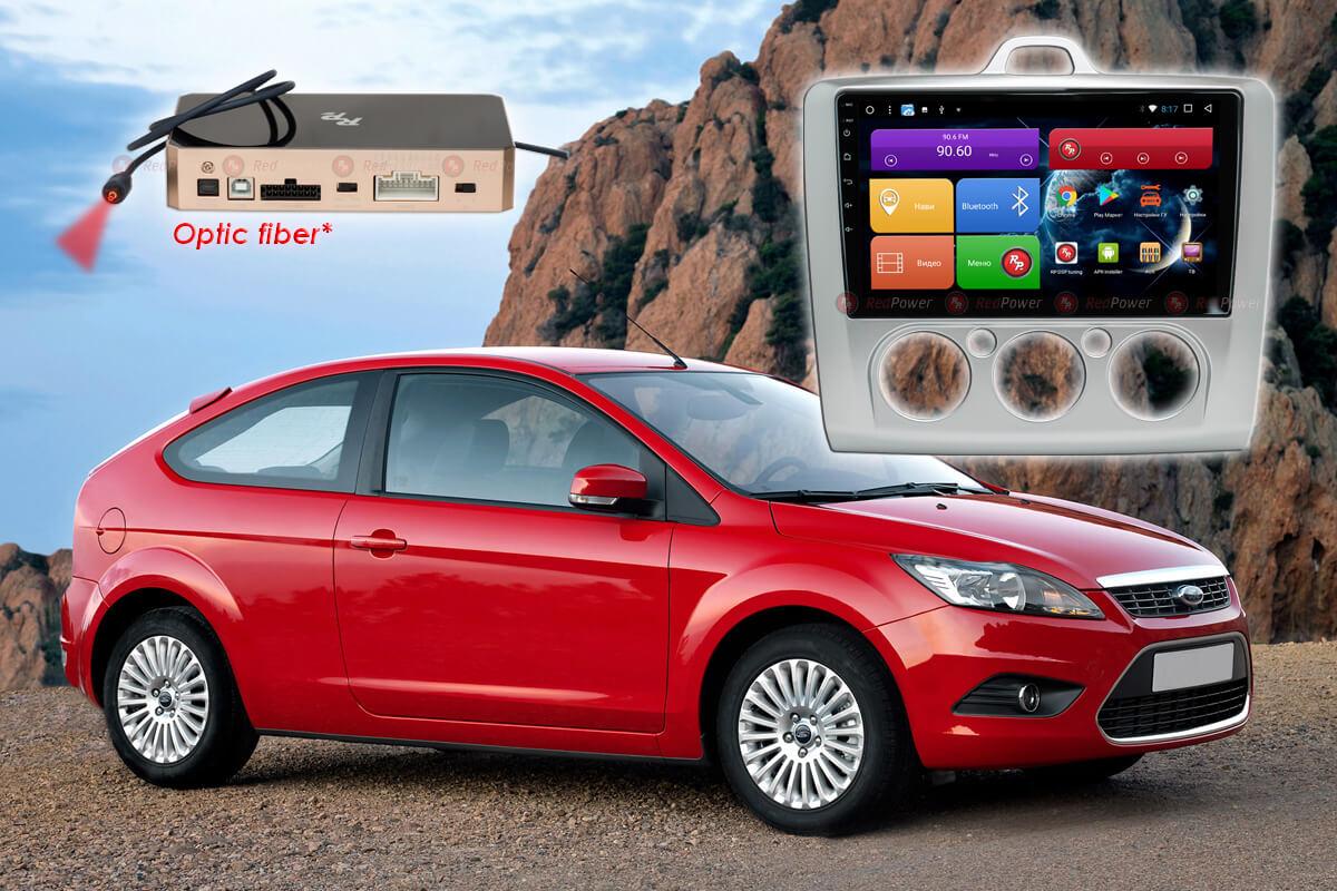 11538)Установочный комплект 9-9.2 дюйма 51137 IPS DSP Ford Focus (серая) (2005-2011) для кондиционера