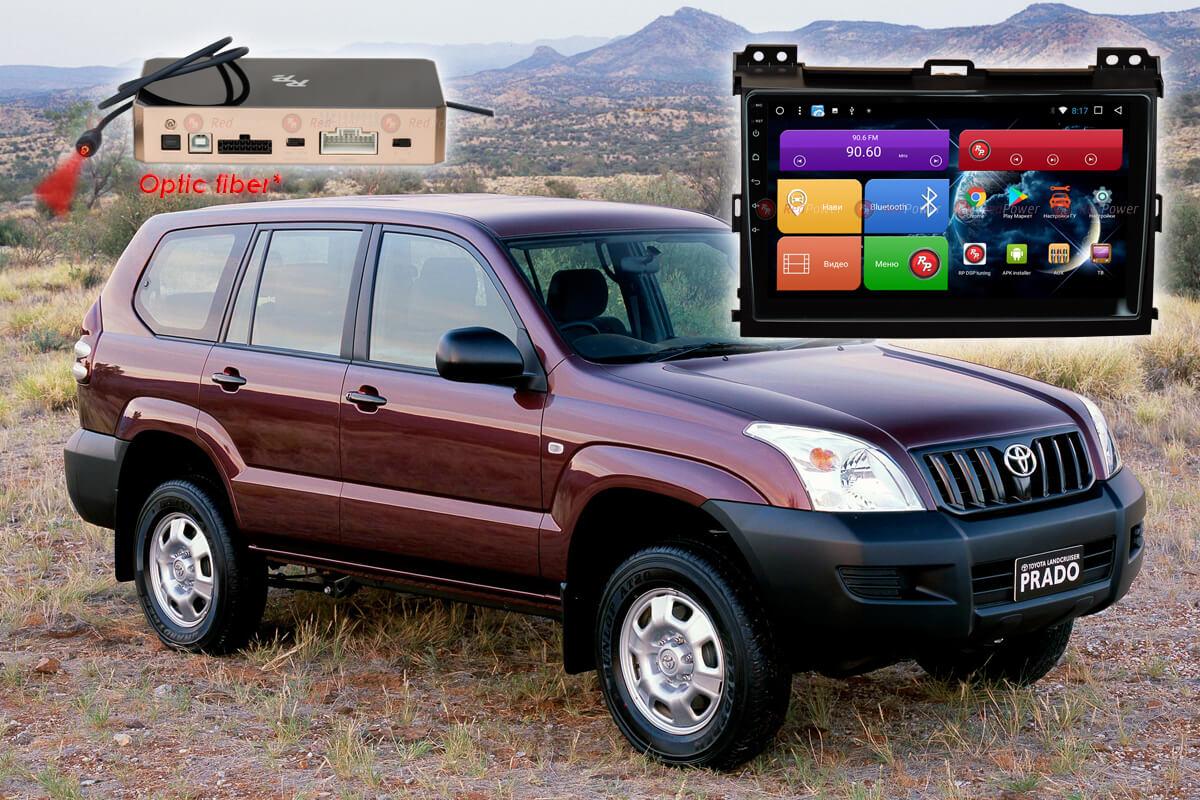 9424)Установочный комплект 9 дюймов 31182 IPS DSP Toyota LC Prado 120; Lexus GX 470 (2002-2009)