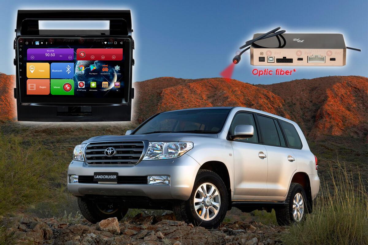 9411)Установочный комплект 10-9,2 дюйма 31200 IPS DSP Toyota Land Cruiser 200 (2007-2014)
