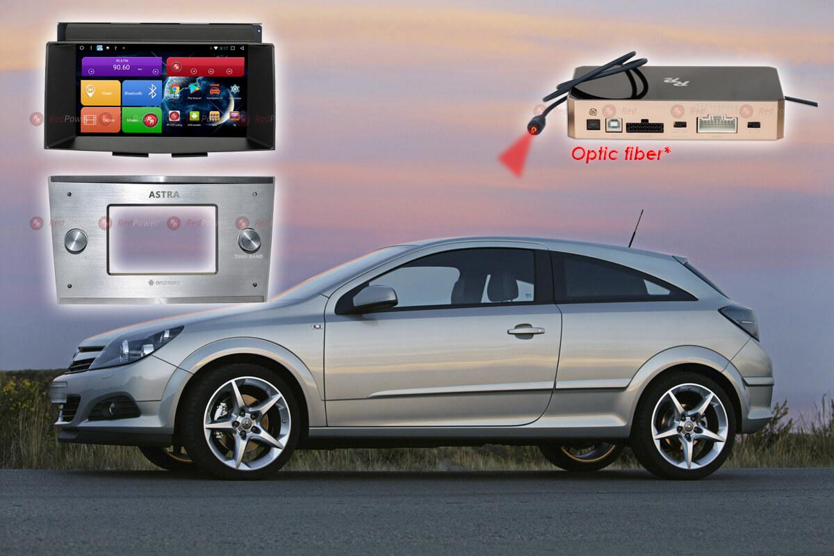 9356)Автомагнитола Redpower 31219G IPS DSP Opel Astra H (серый)