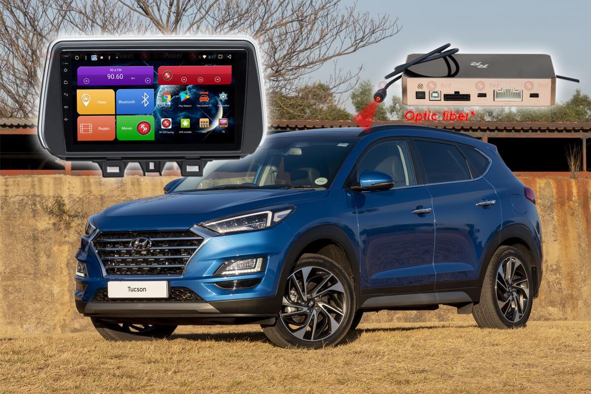 9256)Установочный комплект 9 дюймов 31247 IPS DSP Hyundai ix 35, Tucson (2018+)