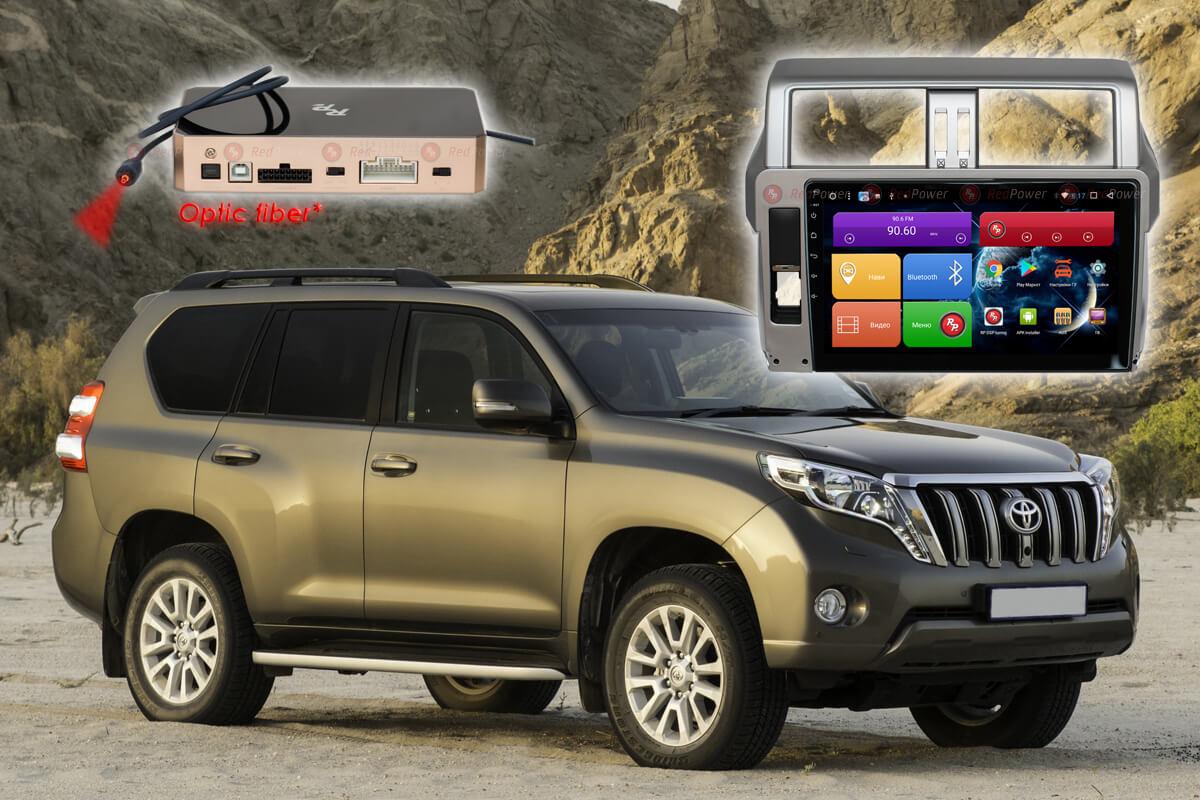 9408)Установочный комплект 10 дюймов 31265 IPS DSP Toyota Land Cruiser Prado 150 (2014-2017)