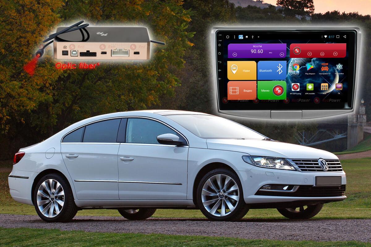 9444)Установочный комплект 10-9,2 дюйма 31400 IPS DSP Volkswagen Passat CC (2012-17),B7(2011-15),B6