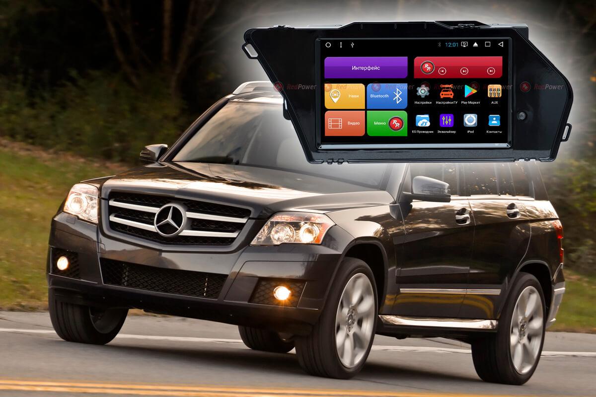 10576)Головное устройство Redpower 51668 Mercedes-Benz GLK рестайл (2012-2015)