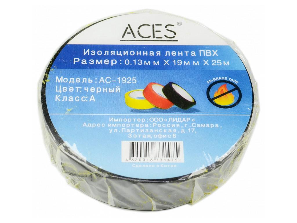9996)Изолента ACES AC-1925