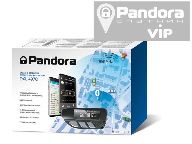 4282)Pandora DXL 4970 + Pandora-СПУТНИК VIP