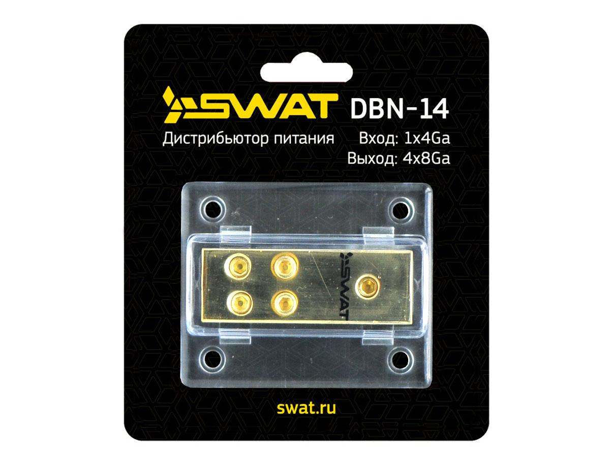3835)SWAT DBN-14
