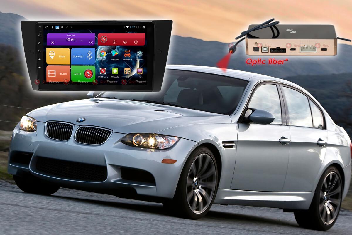 10474)Автомагнитола Redpower 51082 IPS DSP BMW 3 серия E90 рестайл (2009-2012)