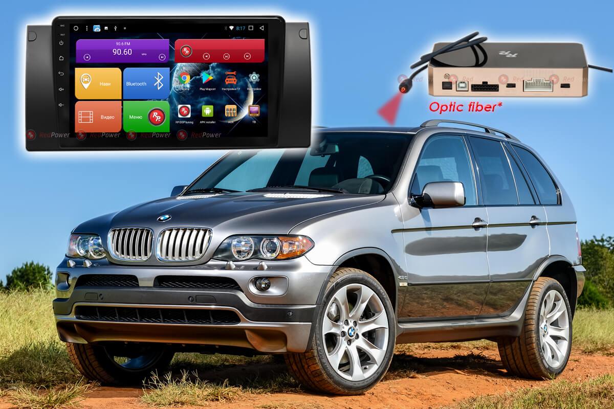 11533)Установочный комплект 9-9,2 дюйма 51083 IPS DSP BMW X5 (E53), Е38, Е39 .(С аналоговым усилителем)