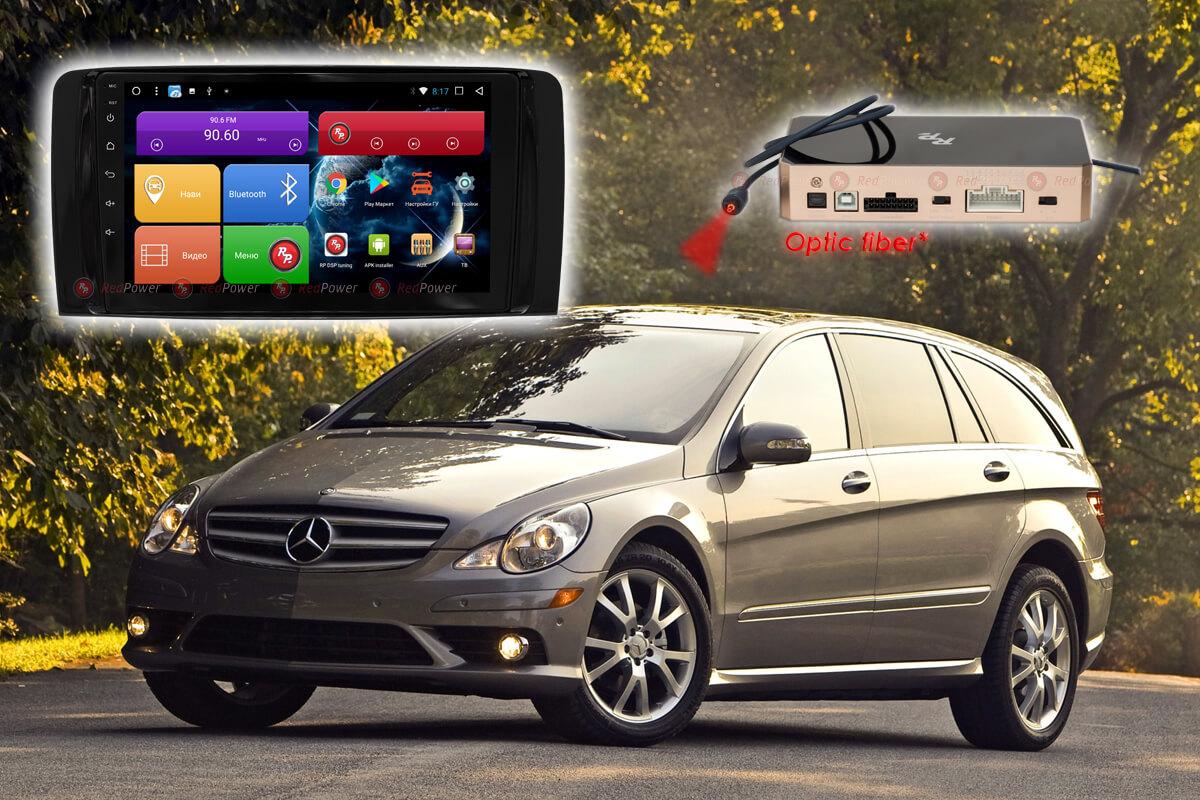 11586)Установочный комплект 9-9.2 дюйма 51169 IPS DSP Mercedes-Benz R-Класс (2007-2009)