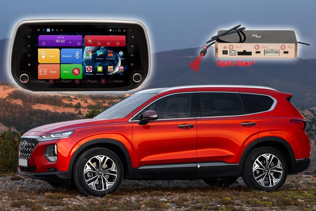 10517)Автомагнитола Redpower 51410 IPS DSP Hyundai Santa Fe IV (2018+)