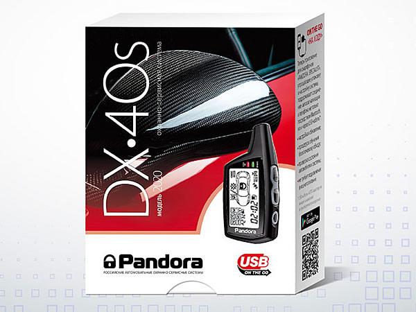 11524)Pandora DX 40S