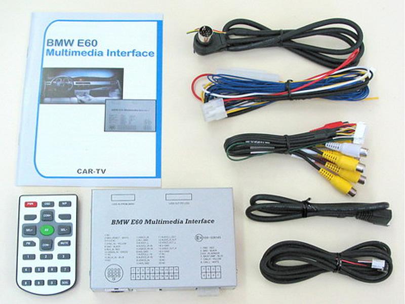 1250)INTRO AV BMW  E60